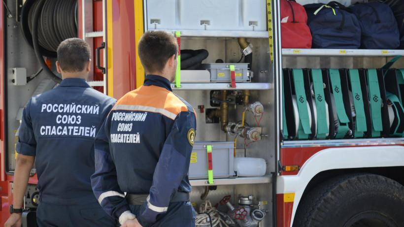 Число добровольных пожарных в Подмосковье увеличилось вдвое за три года