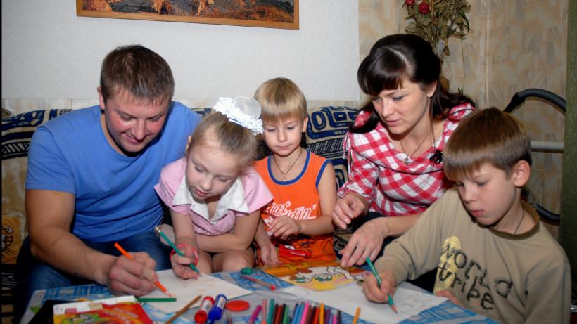 Число многодетных семей в Московской области выросло на 5% с начала года