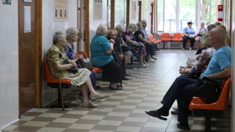 Число ожидающих приема врачей пациентов сократилось в 27 раз в Подмосковье
