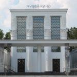 День российского кино в Музее кино
