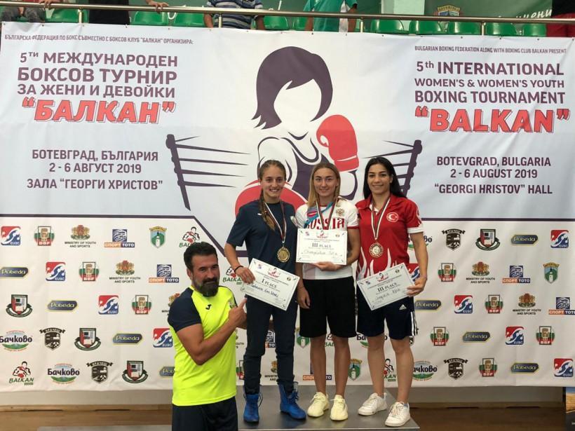 Девушки-боксеры из Московской области завоевали четыре медали международных соревнований