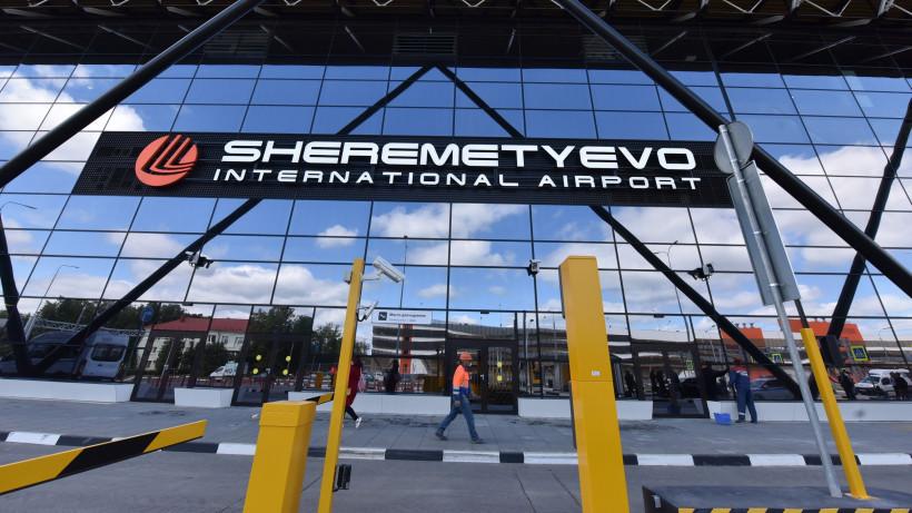 Губернатор осмотрел новый терминал В аэропорта Шереметьево