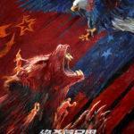 «Движение вверх» стало самым рейтинговым иностранным фильмом в истории китайского проката