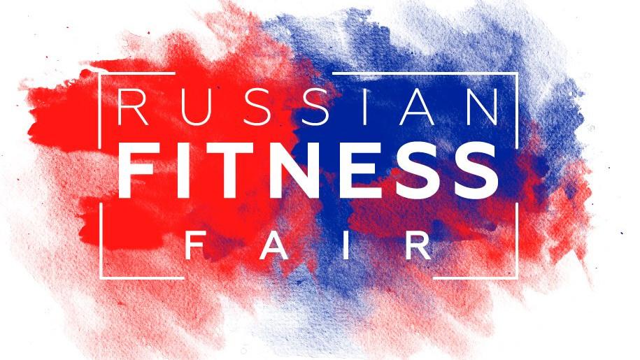 Фестиваль Russian Fitnesss Fair стартовал в Красногорске