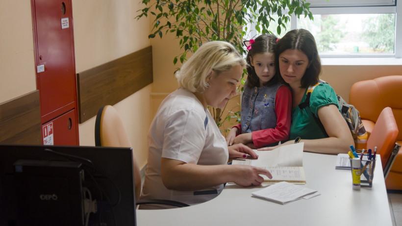 Профосмотр детей первых трех лет жизни в Красногорске стал длиться менее 2 часов