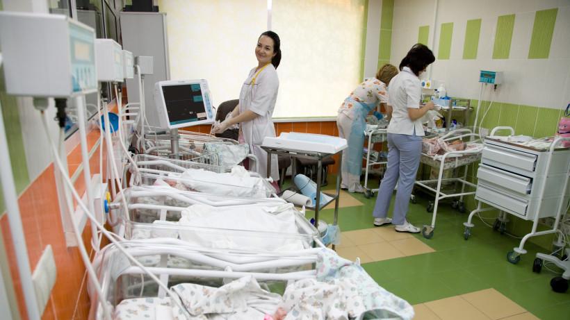 Перинатальный центр роддом новорожденные младенцы