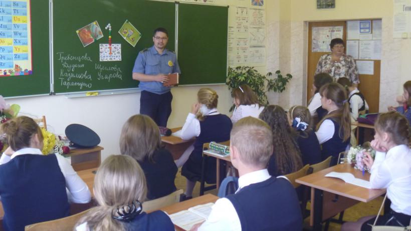 Госадмтехнадзор проведет «Уроки чистоты» в школах Подмосковья 2 и 3 сентября