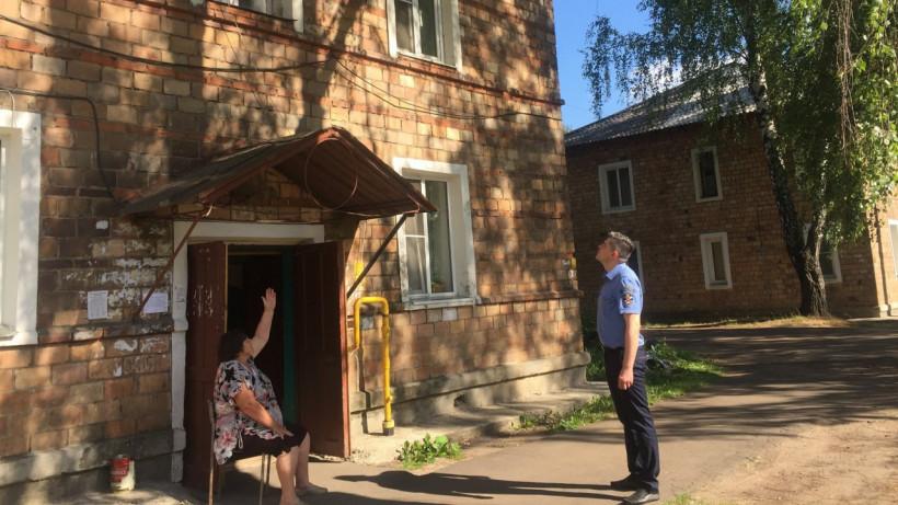 Госжилинспекция проверила готовность многоквартирных домов к зиме в 6 округах Подмосковья