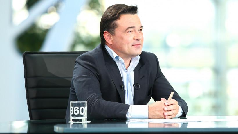 Губернатор подвел итоги августа в эфире телеканала «360»