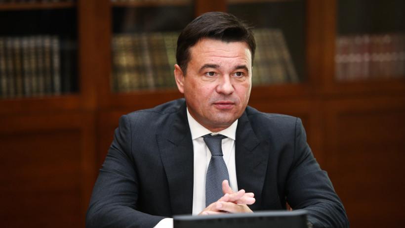 Губернатор поставил задачу открыть новую школу в Одинцове в январе 2020 года