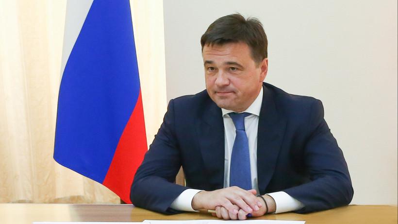 Губернатор проверил ход строительства школы в Одинцове