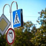 Игровая программа «Вместе к безопасности дорожного движения»