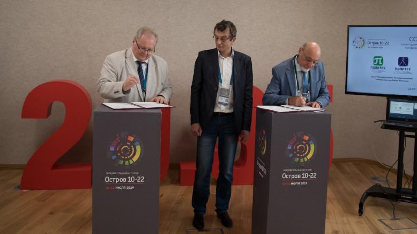 ИПХФ РАН Черноголовки подписал соглашения с вузами по разработке альтернативных источников энергии