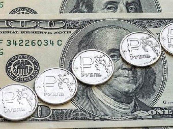Эксперты: курс рубля резко отреагировал на геополитику
