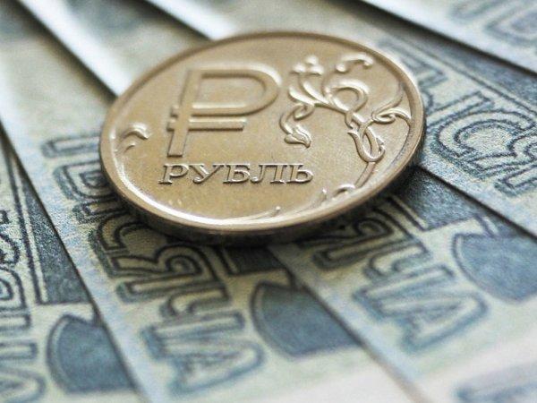 Эксперты назвали самый негативный сценарий для курса рубля