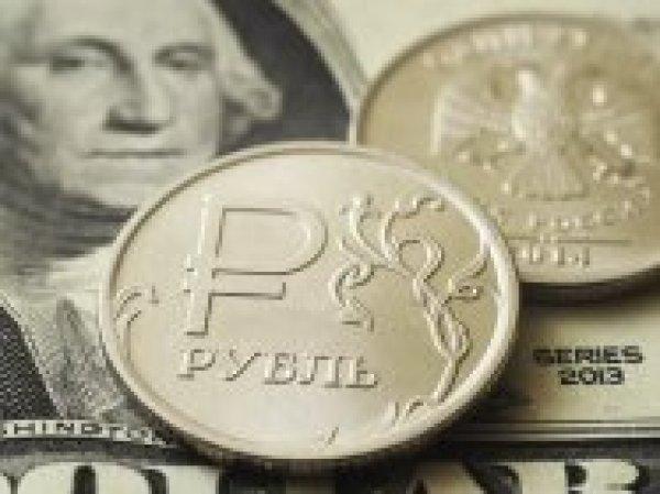 Эксперты назвали справедливый курс рубля на 2019 год