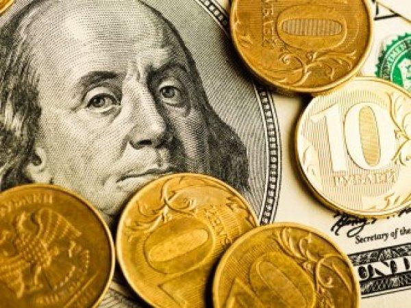 Эксперты пообещали падение курса доллара до 64 рублей к концу года