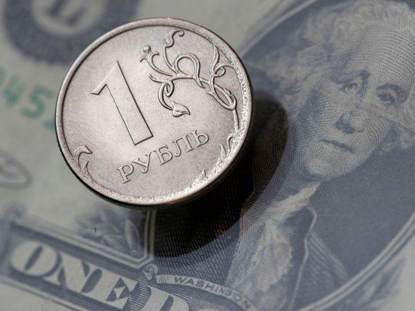 Эксперты рассказали, как сильно упадет курс рубля к концу года