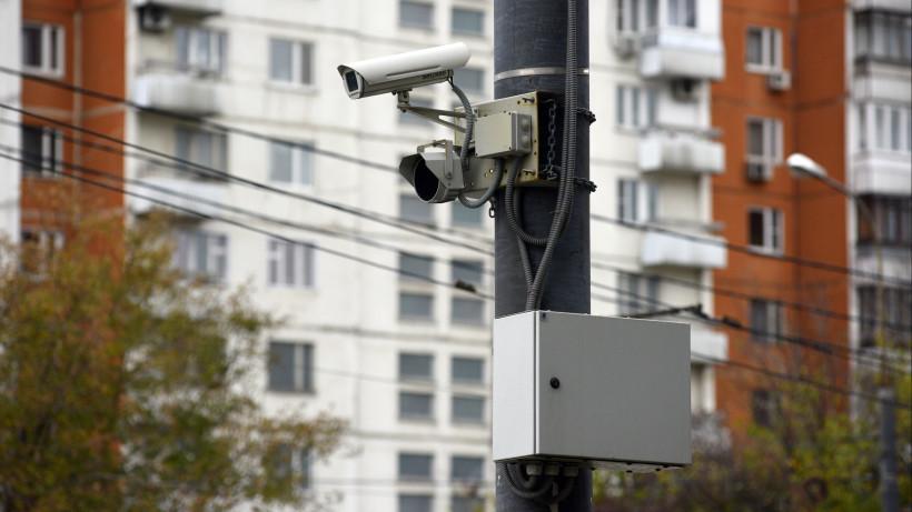 Камеры видеофиксации на дорогах