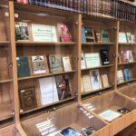Книжная выставка «Наука выживать»