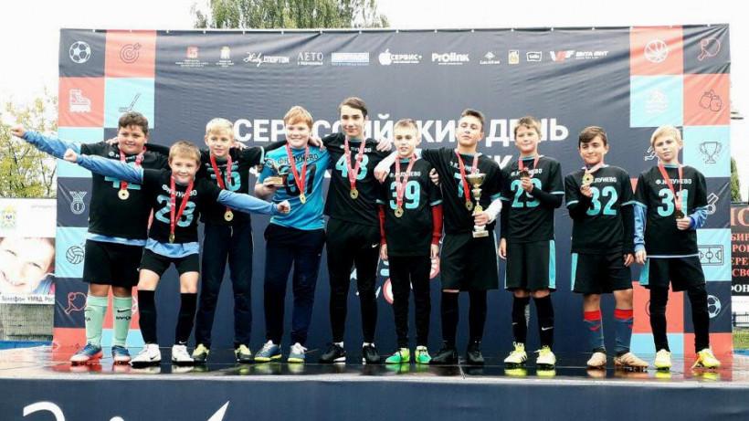 Команда из Солнечногорска выступит в финале Всероссийского фестиваля дворового футбола