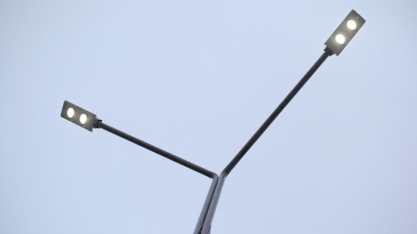 Энергоэффективные светильники
