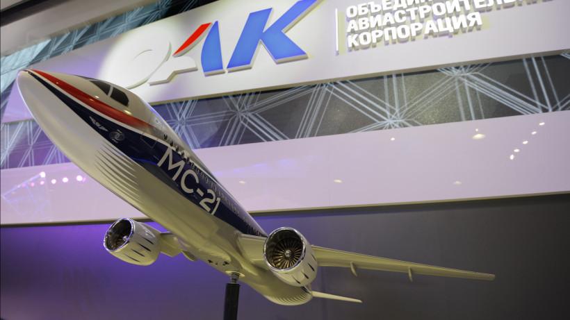 МАКС 2019 в Подмосковье: программа салона и стоимость посещения