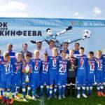 «Мастер-Сатурн» второй год подряд выигрывает «Кубок Игоря Акинфеева»