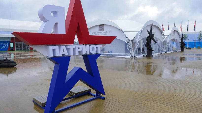 Мемориал миротворцам всех стран открыли в парке «Патриот» в Московской области