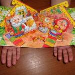 Международная акция «Книжка на ладошке – 2019»