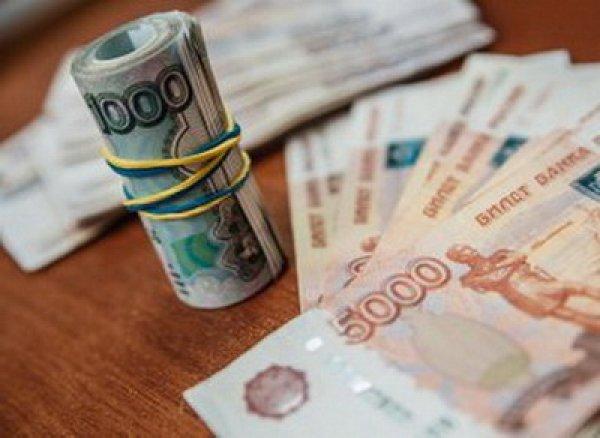 МЭР спрогнозировало продолжение падения курса рубля