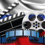 Ночь кино в Доме культуры «Текстильщик»