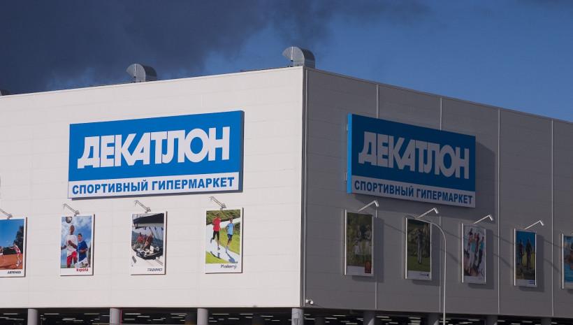 Новый гипермаркет спортивных товаров построят в Балашихе