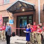 Новый интерактивный музей появился в Вологодской области