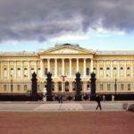 Новый сезон в Лектории Русского музея стартует 14 сентября