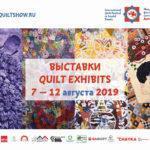 Обладатель Гран-при фестиваля «Душа России» станет участником фестиваля лоскутного шитья в Японии
