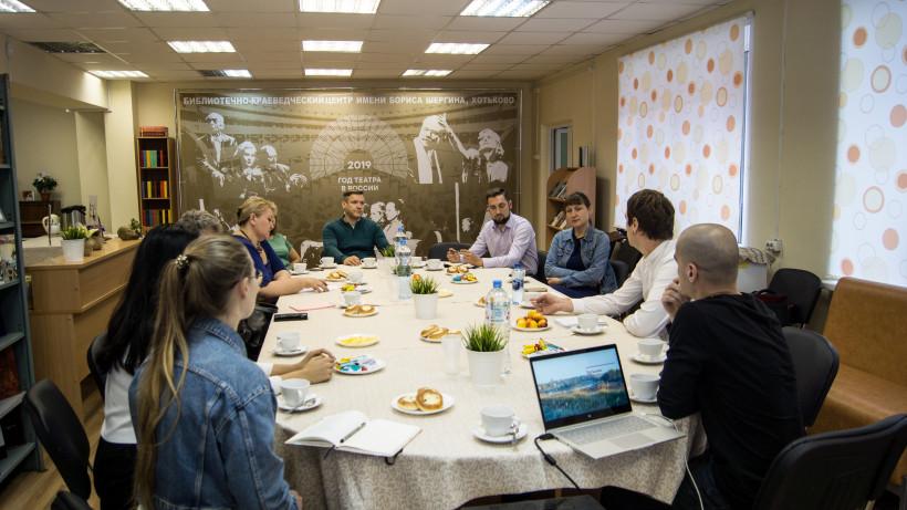 Общественные обсуждения концепции развития города стартовали в Хотькове