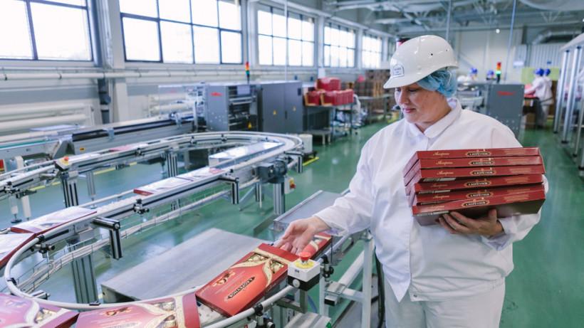 Одинцовская шоколадная фабрика отметила 20-летний юбилей