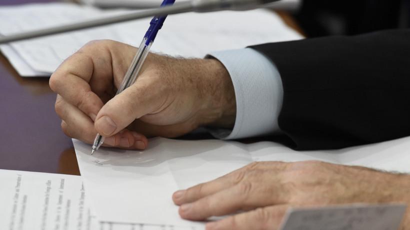 Пять предприятий городского округа Домодедово прошли проверку финансовой деятельности