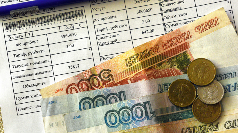 Почти 1,7 млн жителей Подмосковья получают компенсацию расходов оплаты за обращение с ТКО