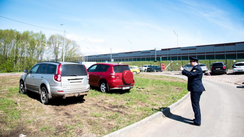 Почти 150 случаев парковки на газонах выявил Госадмтехнадзор Подмосковья за неделю