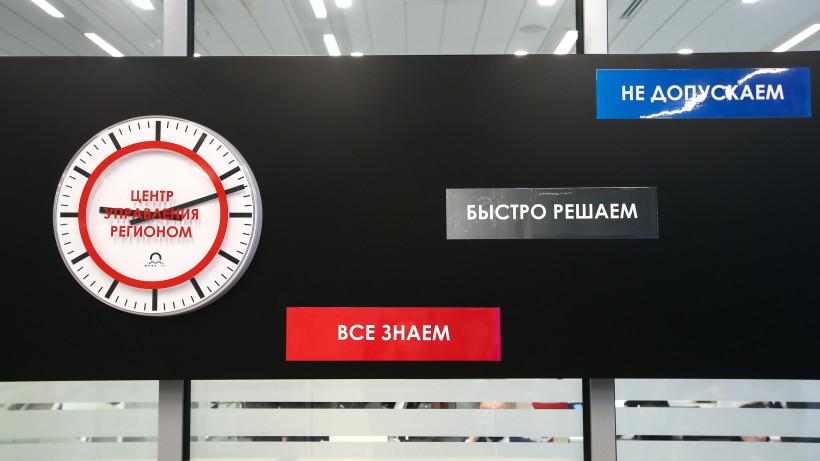 Почти 200 обращений поступило в Минстрой Подмосковья в июле