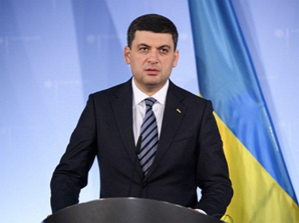 Премьер-министр Украины покинул свой пост