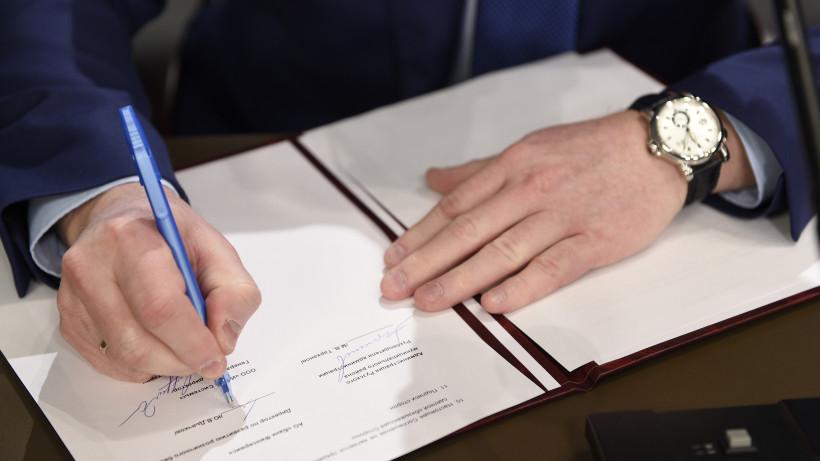 Прием заявок на получение новой меры поддержки для бизнеса начнется в Подмосковье 2 сентября