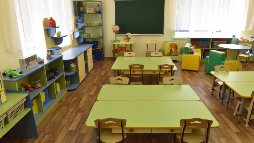 Прием заявок на участие в конкурсе по проектированию детского сада стартовал в Балашихе