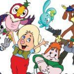 Программа «День анимации»