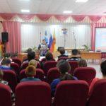 Программа «Символ Белгородчины моей»