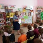 Программа «Весь детский мир в одной книге»