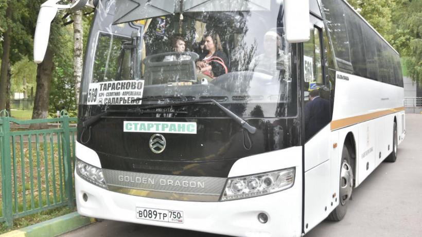 Работу систем аудиоинформирования восстановили еще на 2 автобусных маршрутах в Наро-Фоминске
