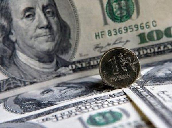 Раскрыта судьба доллара в конфликте США-Китай